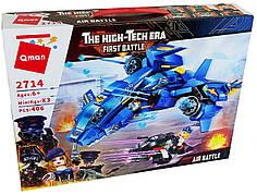 Конструктор Qman Воздушный бой The High-Tech era:First Battle 406 деталей 2714