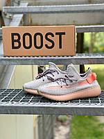 Чоловічі кросівки Yeezy Boost 350 True Form, фото 1