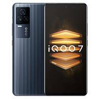 Смартфон Vivo IQOO 7 8/128Gb Black