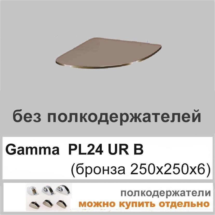 Полки угловые стеклянные для ванной комнаты настенные навесные COMMUS PL24 URB(250x250х6)