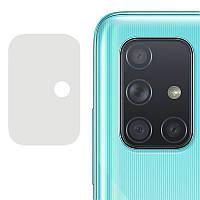 Гибкое защитное стекло 0.18mm на камеру (тех.пак) для Samsung Galaxy A71 / M51