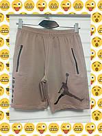 Шорты мужские карманы на змейке пояс на резинке+шнурок Jordan размер норма 46-52, цвет меланж