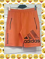 Шорты мужские карманы на змейке пояс на резинке+шнурок Adidas размер норма 46-52, цвет уточняйте при заказе, фото 1