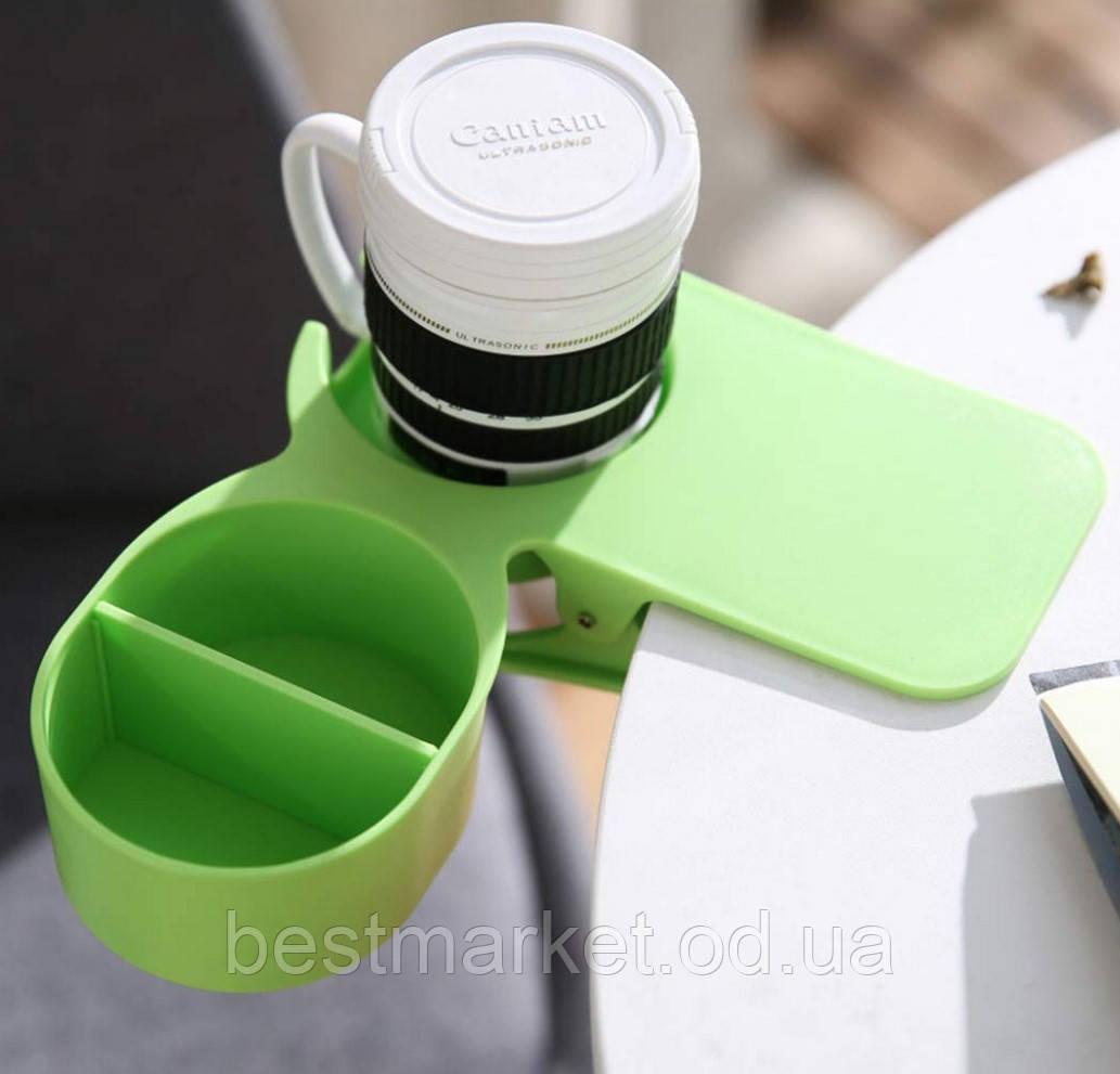 Подставка Подстаканник на Прищепке Clip-On Table Cup Holder
