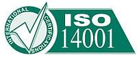 Внедрение системы экологического менеджмента ISO 14001