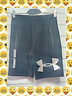 Шорты мужские карманы на змейке пояс на резинке+шнурок UA размер норма 46-52, черного цвета