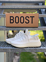 Мужские кроссовки Yeezy Boost 350 Cream White, фото 1