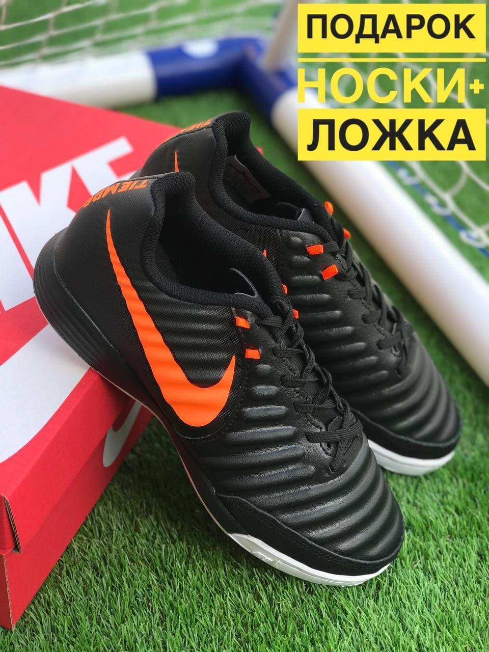 Футбольные Футзалки Nike Tiempo бампы найк темпо футбольная обувь для спорта