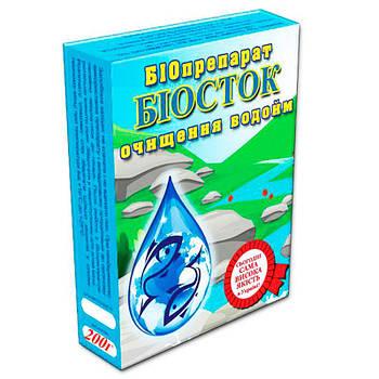 Біопрепарат для водойм і озер Биосток 400 г
