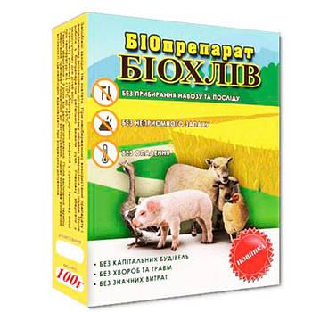 Біопрепарат для підстилки тварин Биохлев 100 г