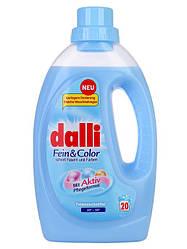 Гель для прання Dalli Farb-Brillanz 1.1л.