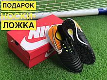 Футбольные Сороконожки Nike Tiempo Х обувь для игры в футбол найк темпо Х