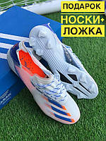 Футбольные Бутсы Adidas X GHOSTED.2 FG спортивная обувь для футбола Адидас икс