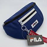 Женская бананка FILA поясная сумочка фила синяя, фото 3