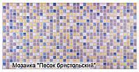 """Листовая панель ПВХ Регул мозаика """"Песок бристольский"""" 0,4мм"""
