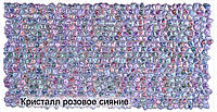 """Листовая панель ПВХ Регул кристалл """"Розовое сияние"""" 0,4мм 955*488мм"""