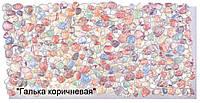 """Листовая панель ПВХ Регул камень """"Галька коричневая""""  955*488 мм"""