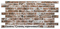 """Листовая панель ПВХ Камень """"Сланец коричневый"""" (12к/3) 0,3мм"""