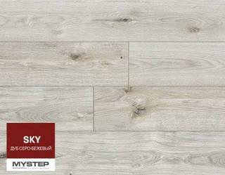Ламінат My Step Sky 1380 x 159 x 10 мм Дуб Сіро-Бежевий MS210