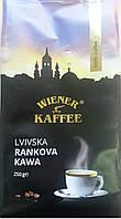 Кофе в зернах Віденська кава ранкова 250 гр