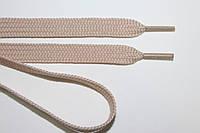 Шнурки плоские 10мм, св. беж