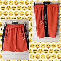 Шорти чоловічі кишені на блискавці пояс на резинці+шнурок Nike розмір норма 46-52,колір уточнюйте при замовленні, фото 1