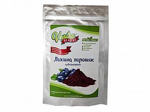 Голубика дикорастущая сублимированная порошок, 50 гр
