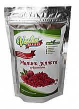 Малина сублимированная зерна, 50 гр