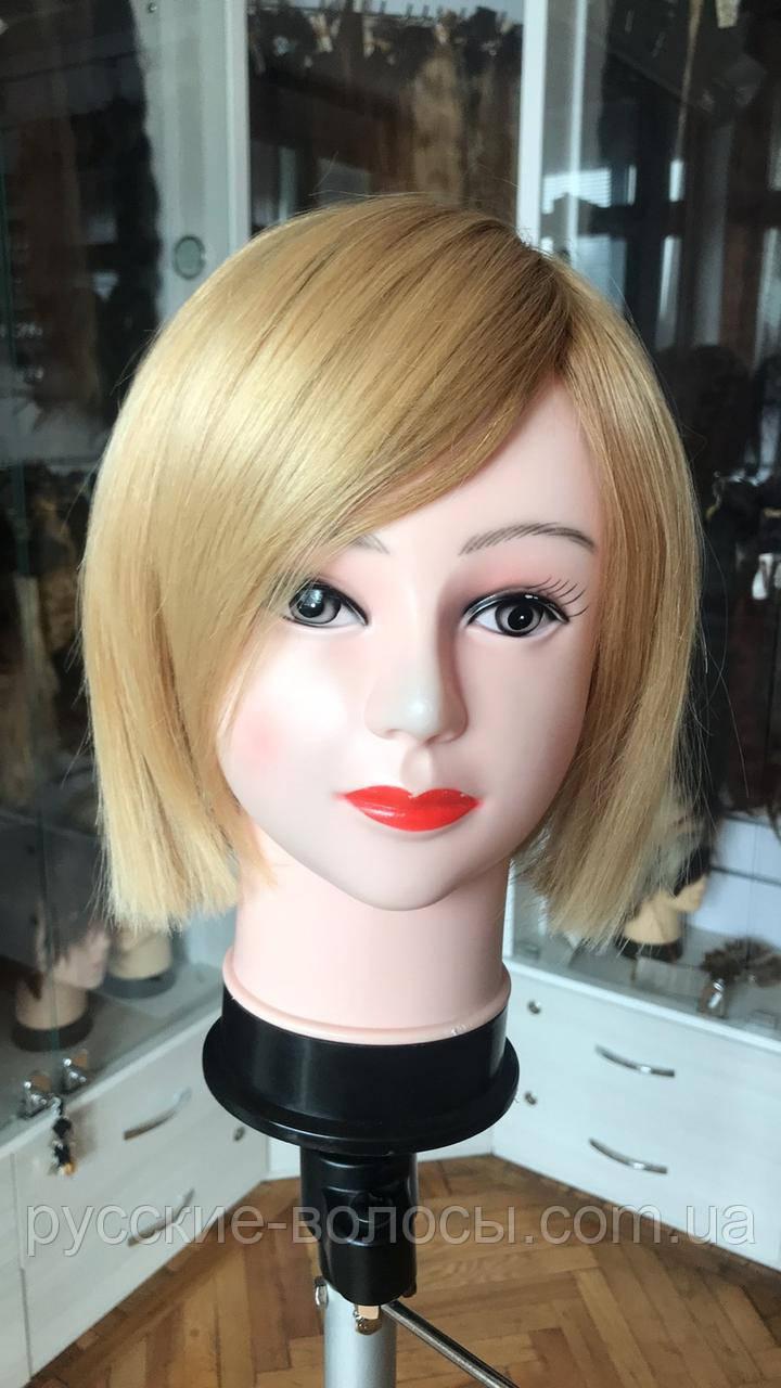 Парик натуральный женский прямой каре блонд из детских волос с имитацией кожи головы