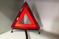 Знак аварийной остановки  Чери Амулет А15 / Chery Amulet A15 A11-8208030