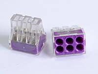 Соединитель проводов безвинтовой 6-контактный с плоско-пружинными зажимами (50 шт.) фиолетовый LXL