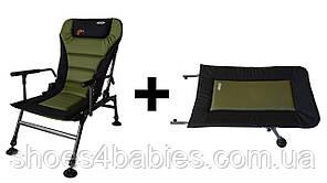 Крісло рибальське, карпове Novator SR-2 Comfort + Підставка Novator POD-1 Comfort