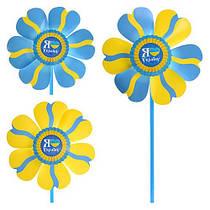 Ветряк Украина жёлтый 28 см на палочке 50 см Метр+ М2420