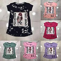 Подростковая футболка SPORT GIRL для девочек 7-14 лет,цвет уточняйте при заказе, фото 1