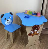 Детский столик и стульчик. Крышка облачко