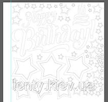 Happy Birthday, Серця, зірки вирізані на оркале 43х41 см. - різні кольори