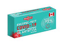 Тест Best Test на антитела IgM / IgG к коронавирусной инфекции COVID-19 (коробка)