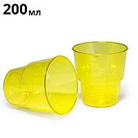 Одноразовый стакан стеклопластиковый желтый, 200 мл, 25 шт/пач