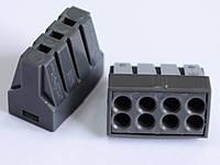 Соединитель проводов безвинтовой 8-контактный с плоско-пружинными зажимами (20 шт.) серый LXL