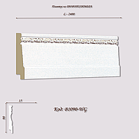 B1090-WG Плинтус из дюрополимера
