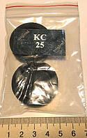 Ремкомплект КСЦД-25