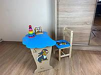 Дитячий столик і стільчик. Кришка хмарка, фото 4