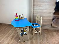 Дитячий столик і стільчик. Кришка хмарка, фото 3