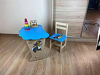 Дитячий столик і стільчик. Кришка хмарка, фото 8