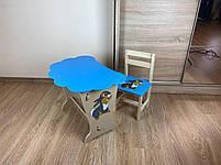 Дитячий столик і стільчик. Кришка хмарка, фото 9