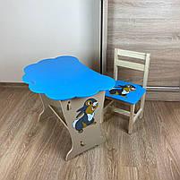 Дитячий столик і стільчик. Кришка хмарка, фото 2