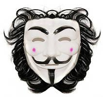 Маска Гая Фокса з Волоссям Виндетта - Vendetta Анонімус