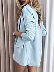 Женский костюм, костюмка класса люкс, р-р 42-44; 44-46 (голубой), фото 3