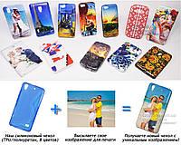 Печать на чехле для Huawei G620S  (Cиликон/TPU)