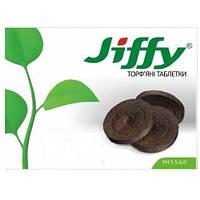 Торфяные таблетки Jiffy-7 Single , 33 мм 1 шт.